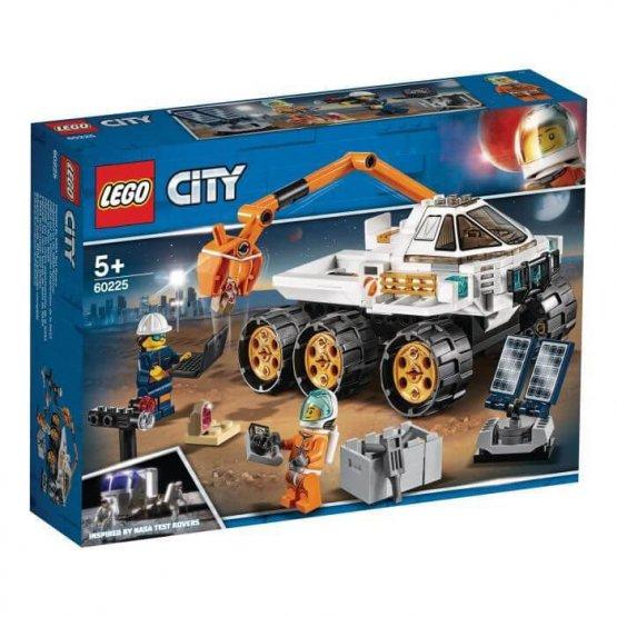 le véhicule d'exploration spatiale