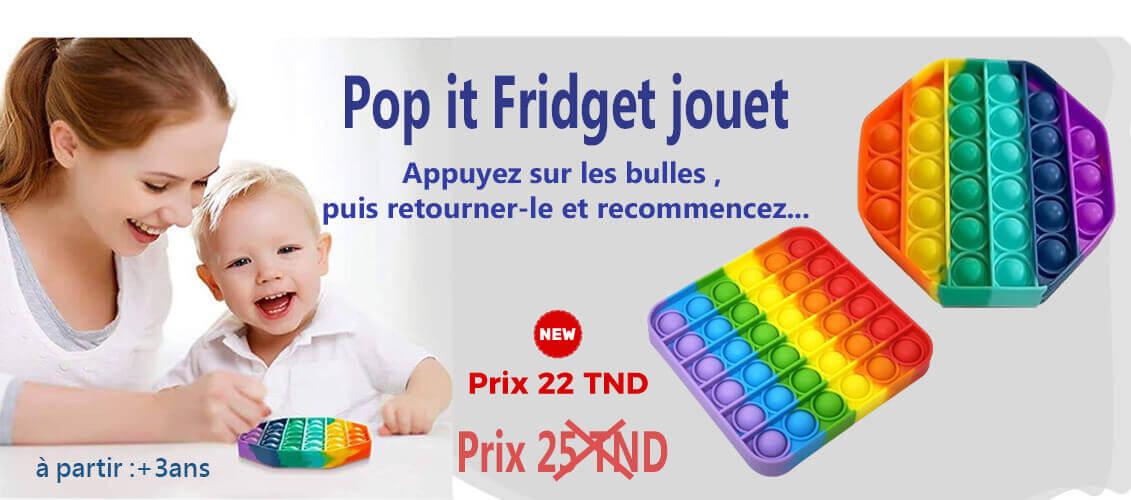 jeu pop it ptit ange ennasr tunisie